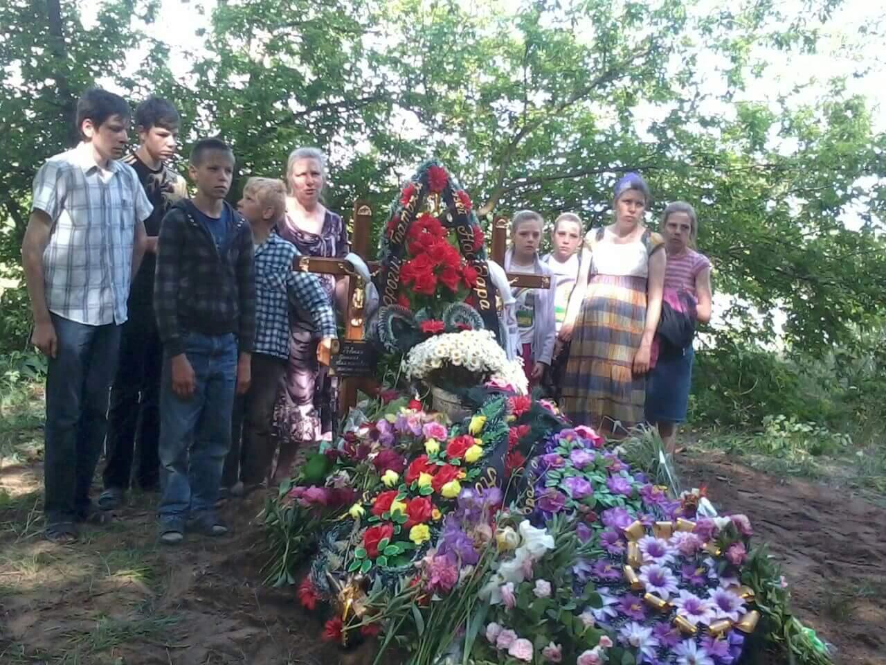 Beerdigung des Vaters
