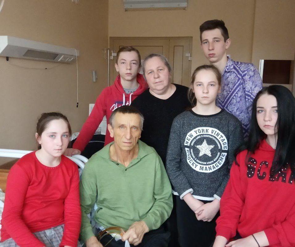 Familienfoto mit den Vater